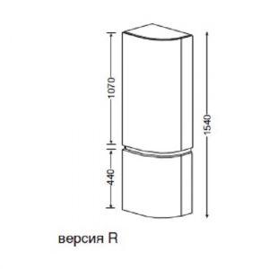 Комплект мебели  Burgbad Lavo 120 см SEAJ+SPAA+AHAA