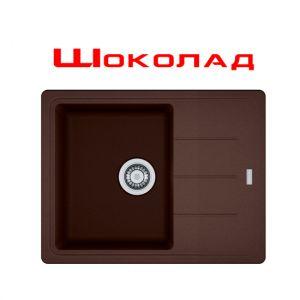 Гранитная мойка Мойка Franke BFG 611-62 размеры 620 мм х 500 мм (цвет - шоколад)