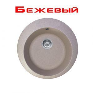 Гранитная мойка Franke ROG 610-41 диаметр 510 мм (цвет - бежевый)