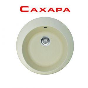 Гранитная мойка Franke ROG 610-41 диаметр 510 мм (цвет - сахара)