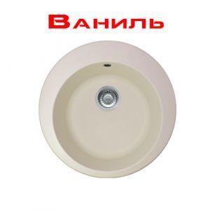 Гранитная мойка Franke ROG 610-41 диаметр 510 мм (цвет - ваниль)
