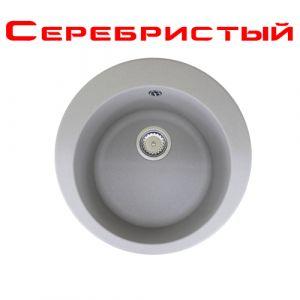 Гранитная мойка Franke ROG 610-41 диаметр 510 мм (цвет - серебро)