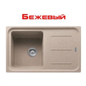 Кухонная мойка Franke Impact IMG 611 внешний размер 780 мм х 500 мм (цвет - бежевый)