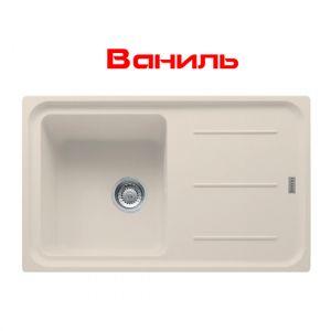 Кухонная мойка Franke Impact IMG 611 внешний размер 780 мм х 500 мм (цвет - ваниль)