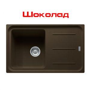 Кухонная мойка Franke Impact IMG 611 внешний размер 780 мм х 500 мм (цвет - шоколад)