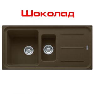 Кухонная мойка Franke Impact IMG 651 внешний размер 970 мм х 500 мм (цвет - шоколад)
