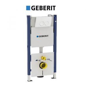 Инсталляция Geberit Duofix 458.120.11.1 (4-в-1) комплект (клавиша белая)