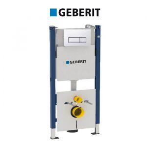 Инсталляция Geberit Duofix 458.178.11.1 (4-в-1) комплект (клавиша белая)