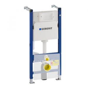Инсталляция Geberit Duofix 458.126.00.1 (3-в-1) комплект (без клавиши)