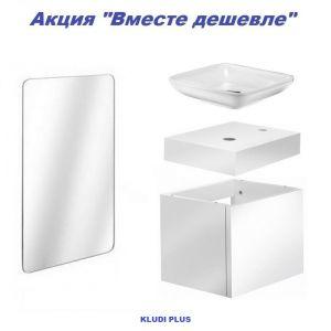 Комплект мебели Kludi Plus, с зеркалом и умывальником