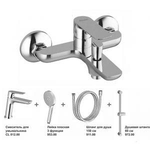 Комплект смесителей для ванны Ravak Classic 5-в-1 (цвет - хром)