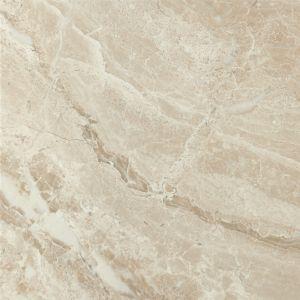 Напольная плитка Almera Ceramica Danae Crema 45 х 45 см