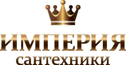 Империя Сантехники